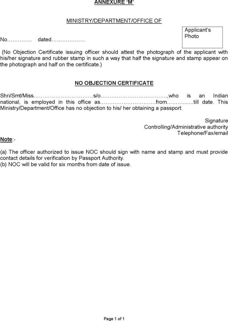 Format Of No Objection Certificate For Passport - Resume Templates