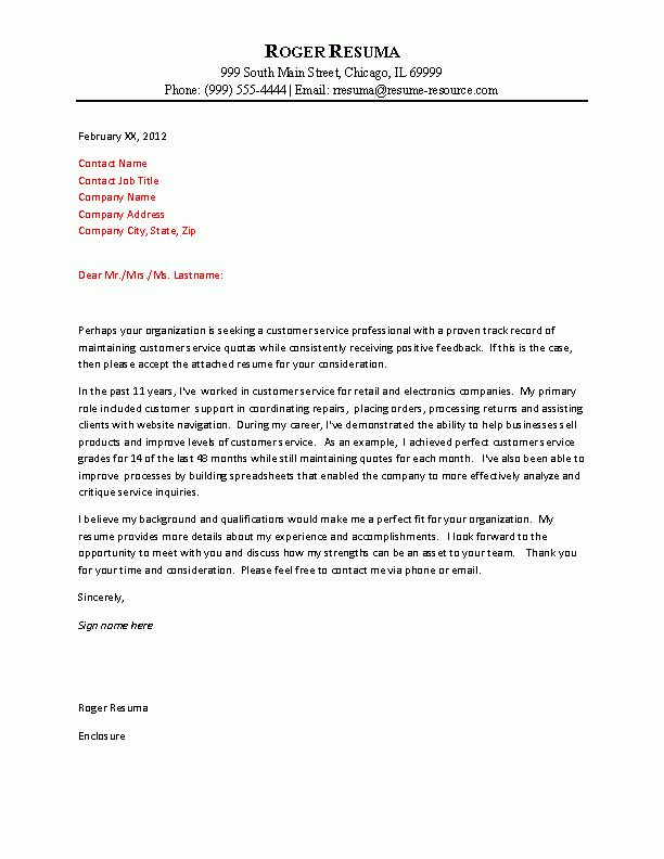 Cover Letter Sample For Customer Service Manager #5808
