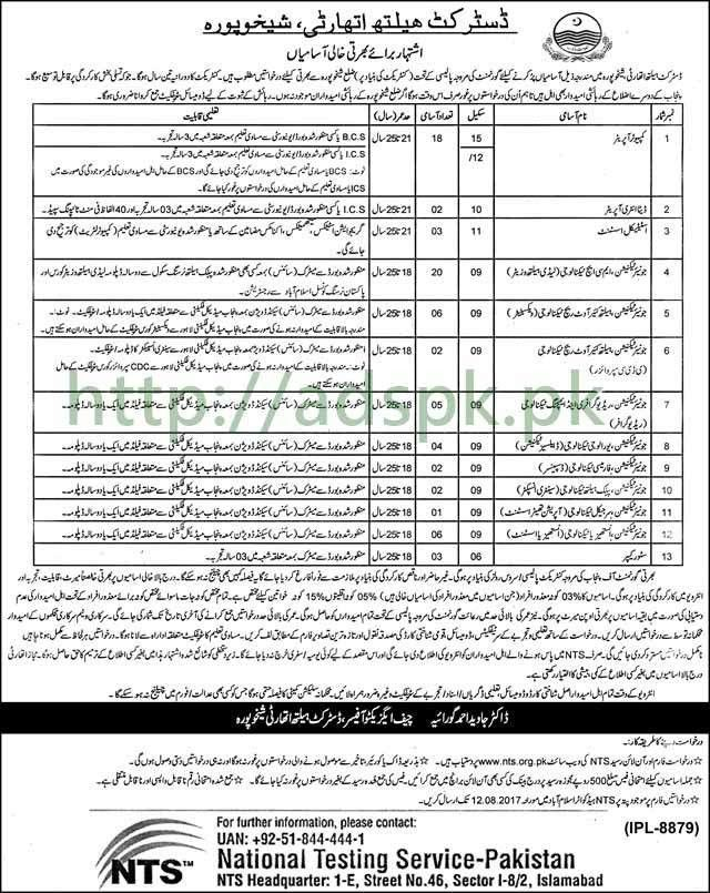 NTS Jobs District Health Authority Sheikhupura Jobs 2017 Written ...