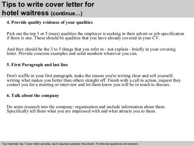 Hotel waitress cover letter