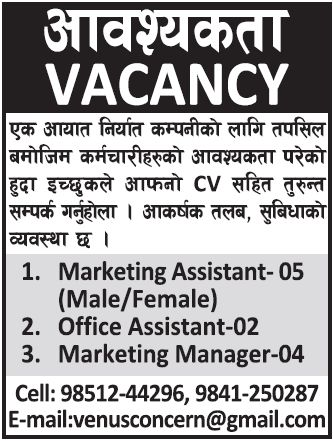 Marketing Assistant, Office Assistant, Marketing Manager ...