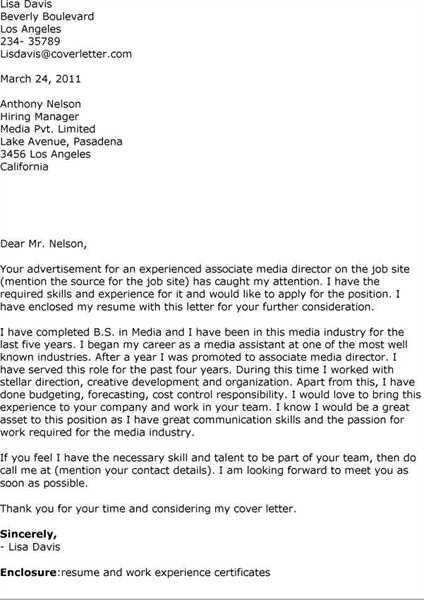 Babysitter Cover Letter Sample