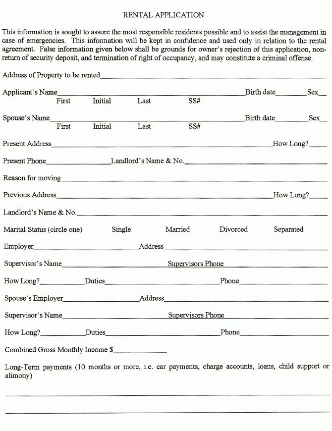 Rental Application Template | Real Estate Forms