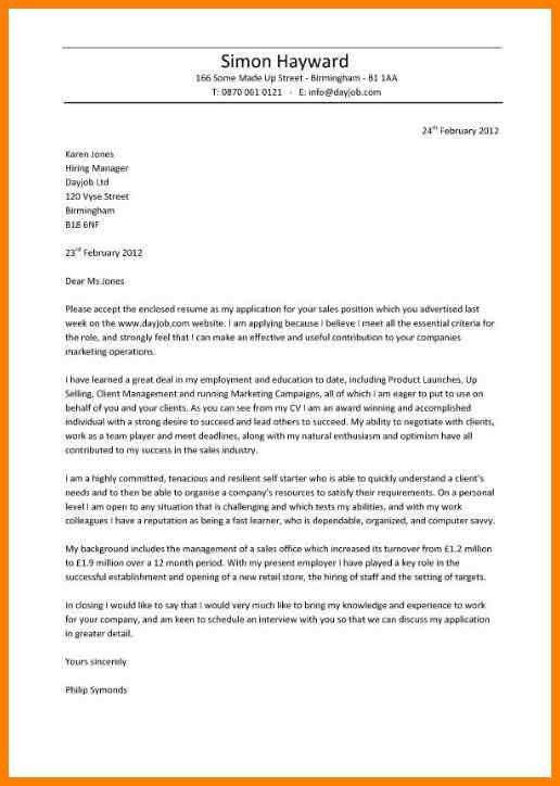 Shipyard Welder Cover Letter