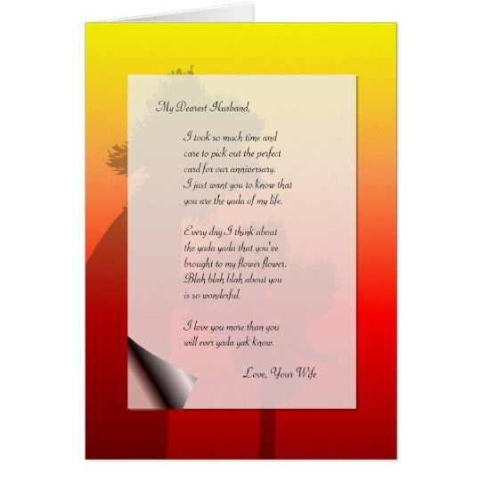 Funny Husband Anniversary Love Letter Yada Yak Card | Zazzle.com