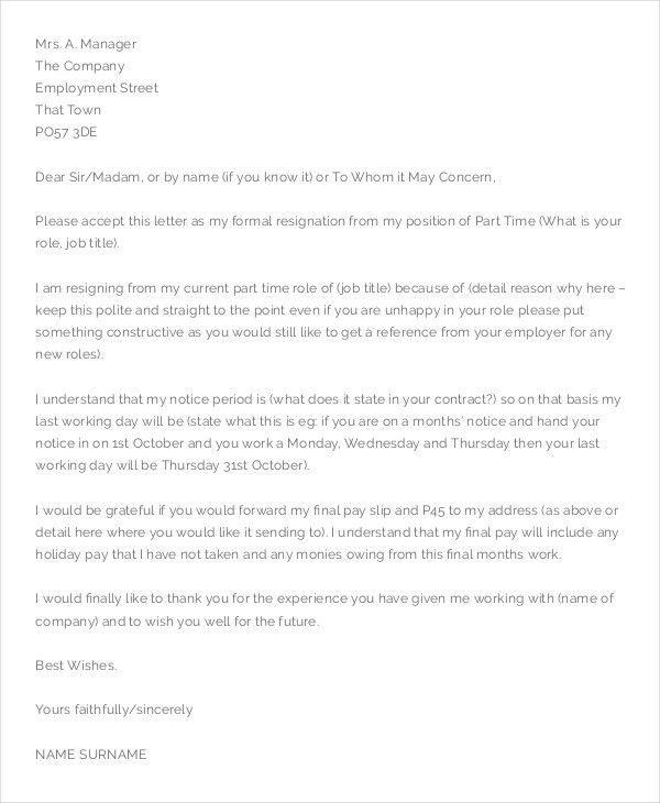 Last Minute Resignation Letter - 8+ Free Word, PDF Documents ...