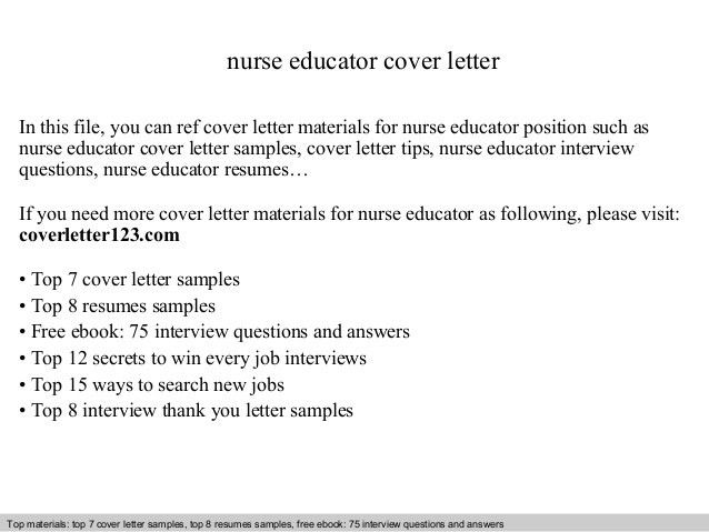 Nurse educator cover letter