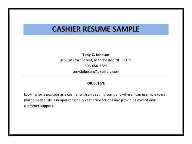 resume duties examples resume cv cover letter. cashier job ...