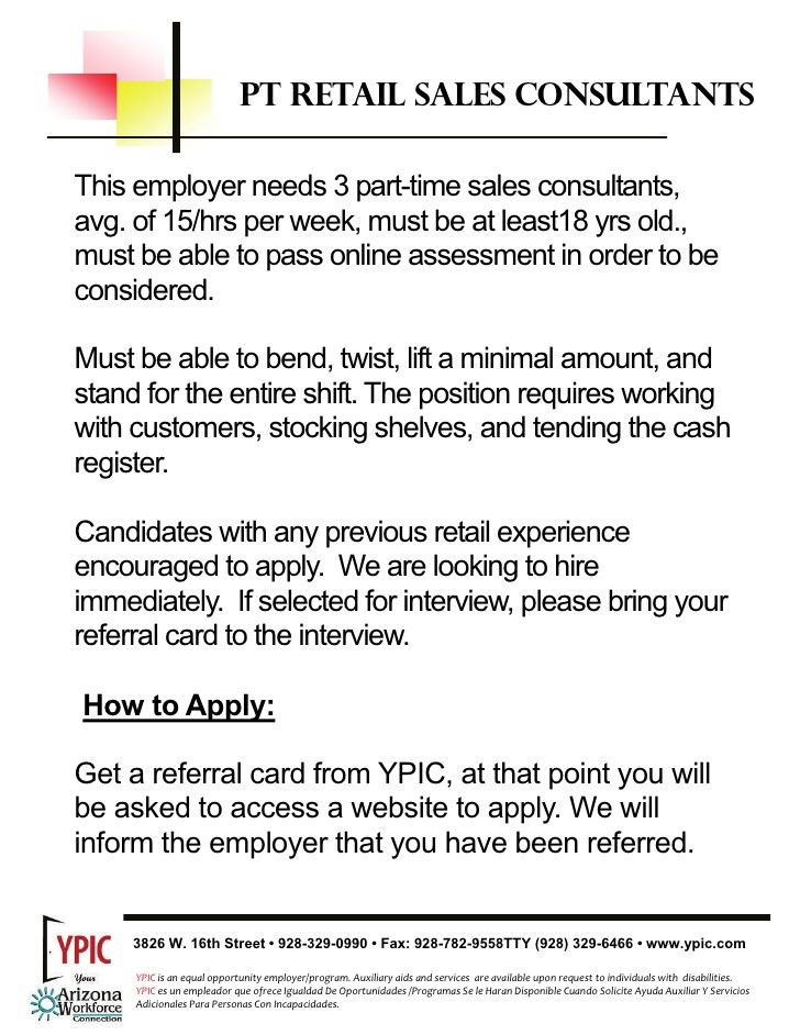 job description sales associate