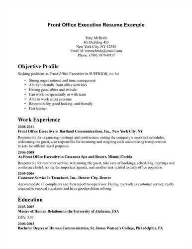 dental front office resume sample