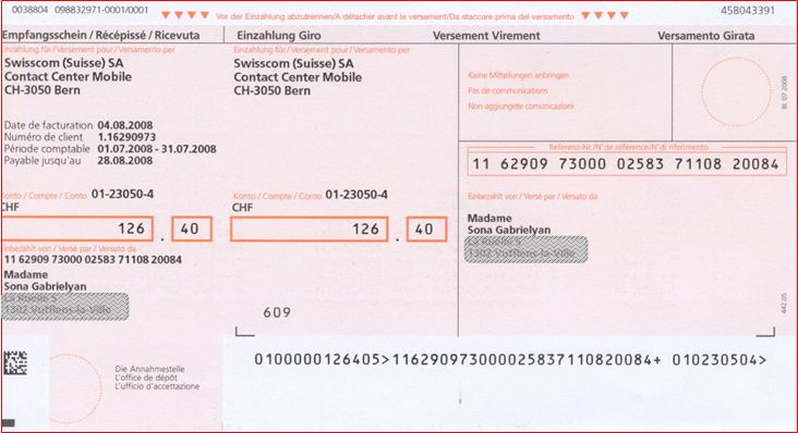 Payment Slips - Template Examples