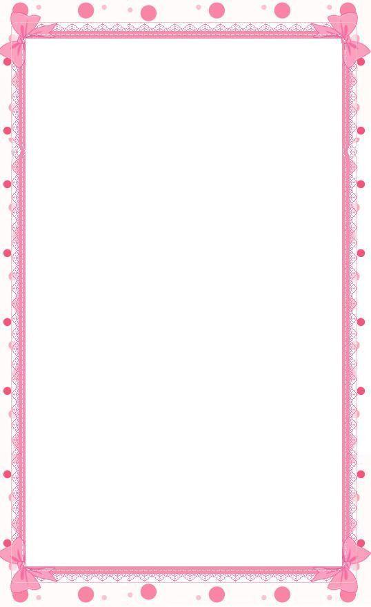 Bordered Paper Printable [Nfgaccountability.com ]