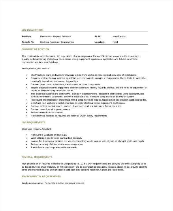 sample resume resume helper electrician exles. electrician ...