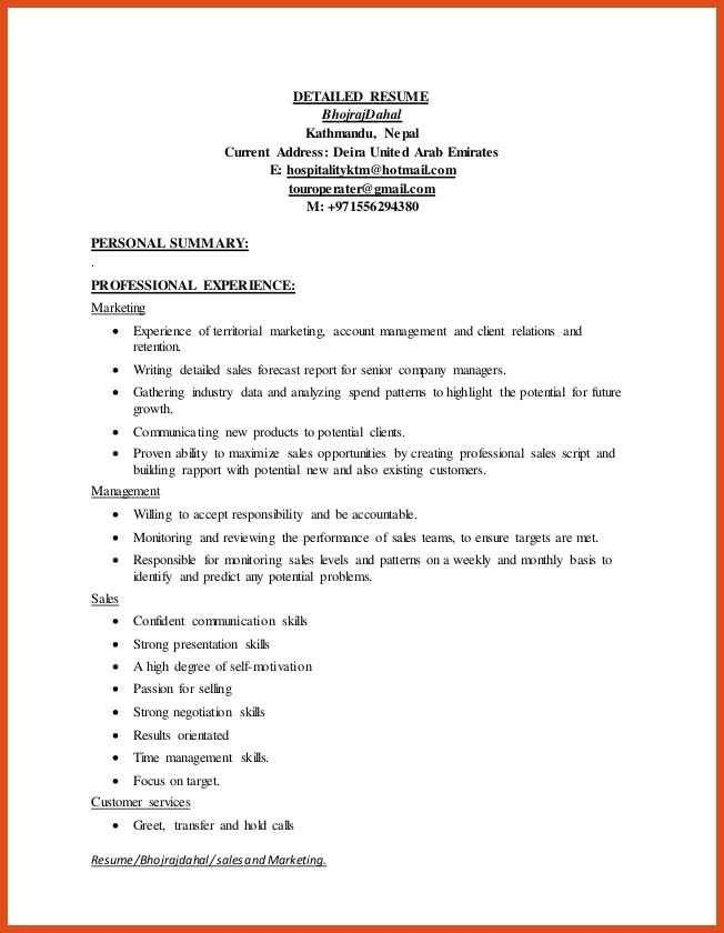 Detailed Resume For Detailed Resume In Ms Word Format Click Here