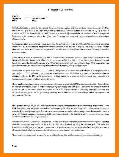 7+ mba statement of purpose sample | packaging clerks