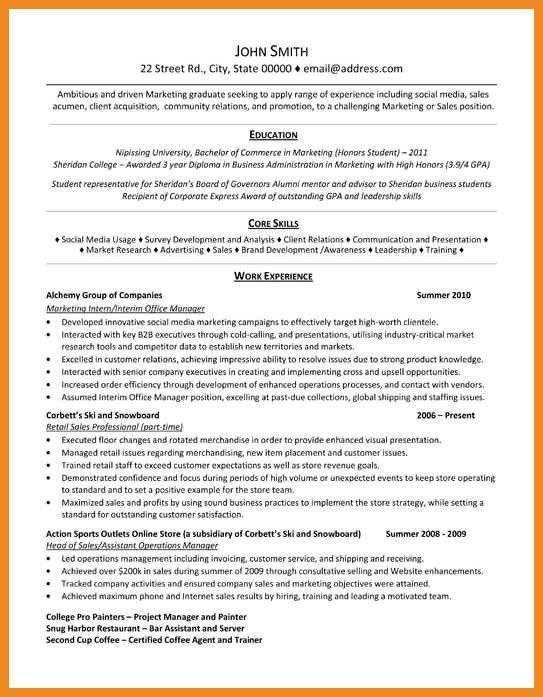 internship resume examples | art resume examples