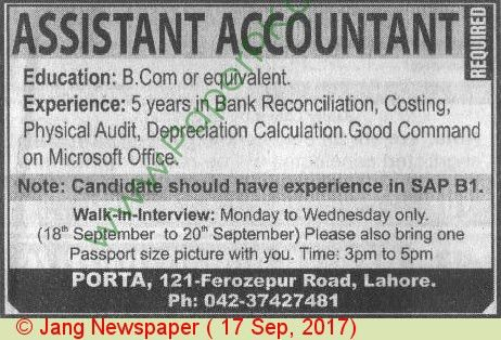 Assistant Accountant Jobs In Lahore on 17 September, 2017 ...