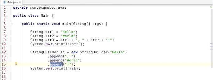 intellij idea - StringBuilder Class in Java Example - Stack Overflow