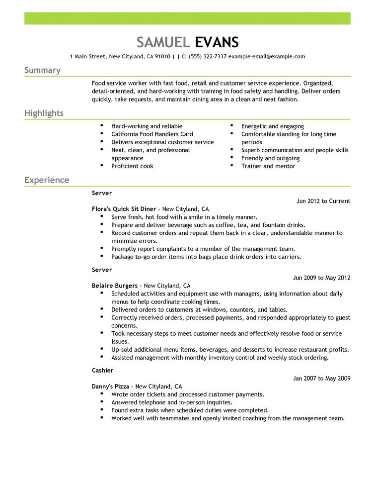 fast resume templates template restaurant server resume templates ...