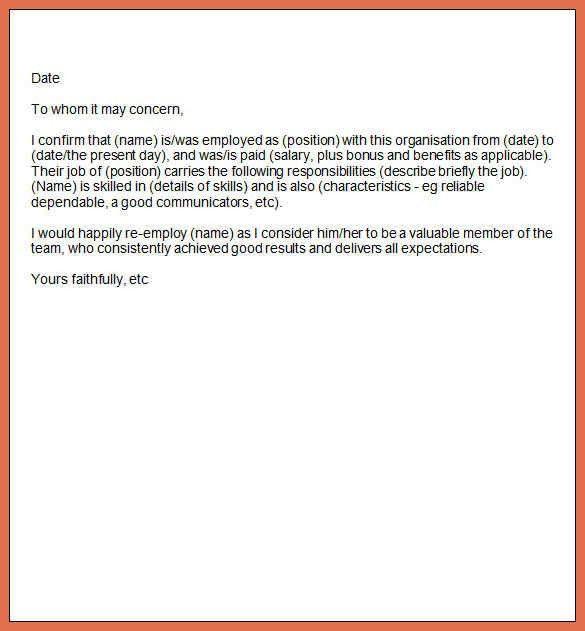Bonus Letter Template - formats.csat.co