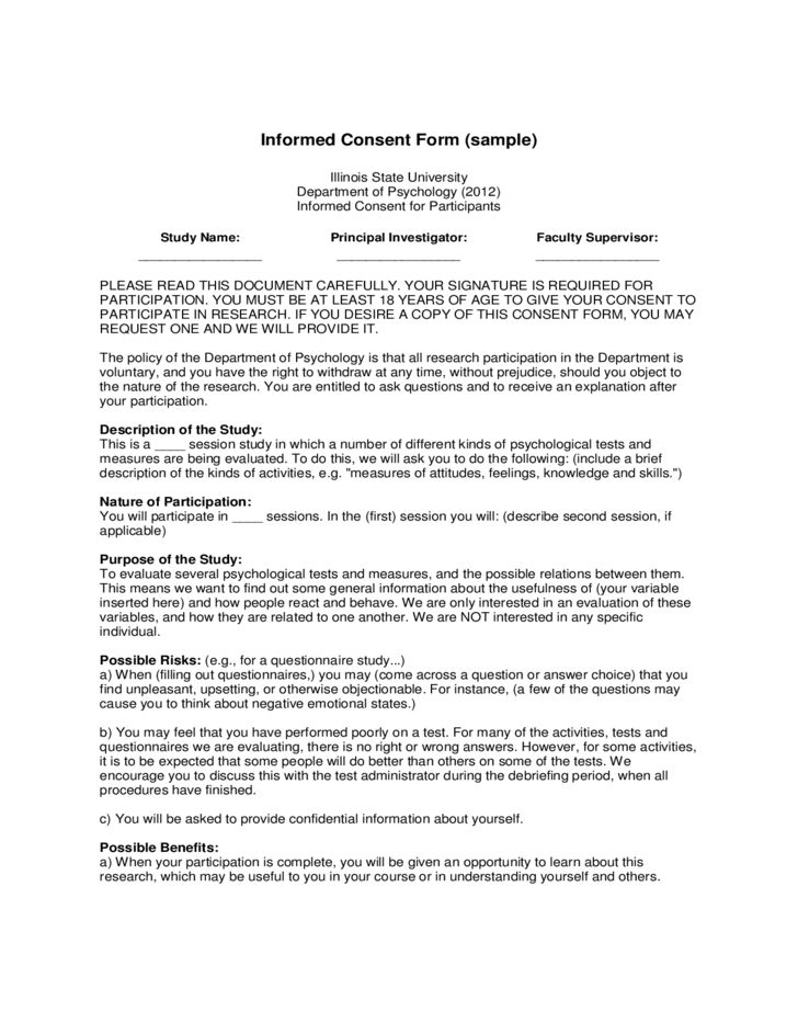 Informed Consent Form (sample) - Illinois Free Download