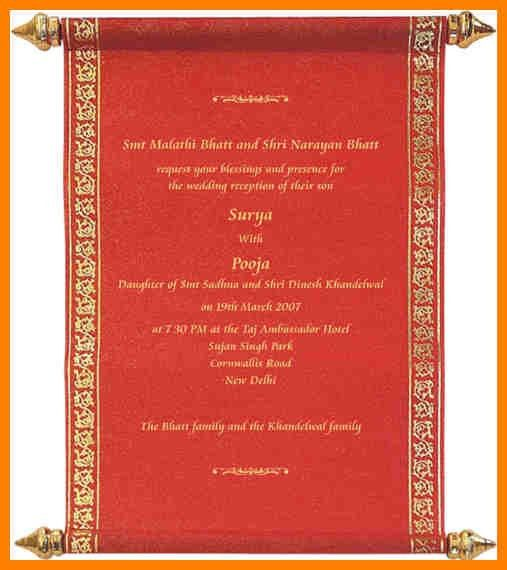 8+ wedding invitation card format in english | grocery-clerk