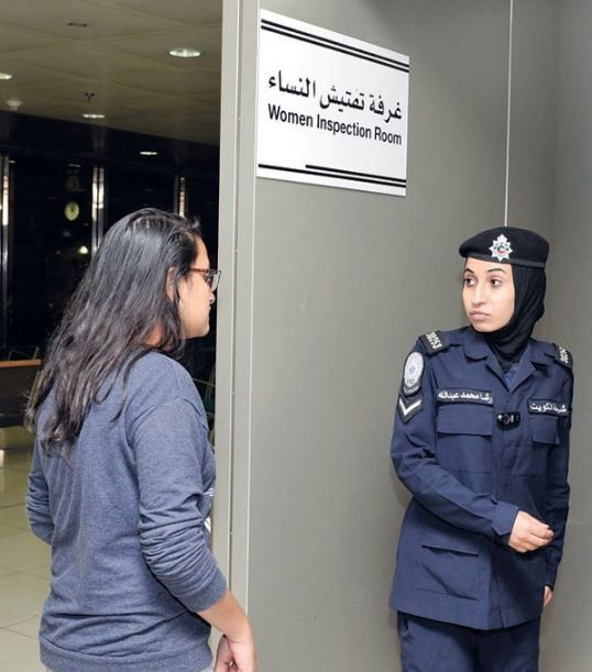 Increase the security force at the Kuwait International airport ...