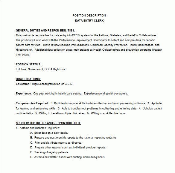 12+ Data Entry Job Description Templates – Free Sample, Example ...