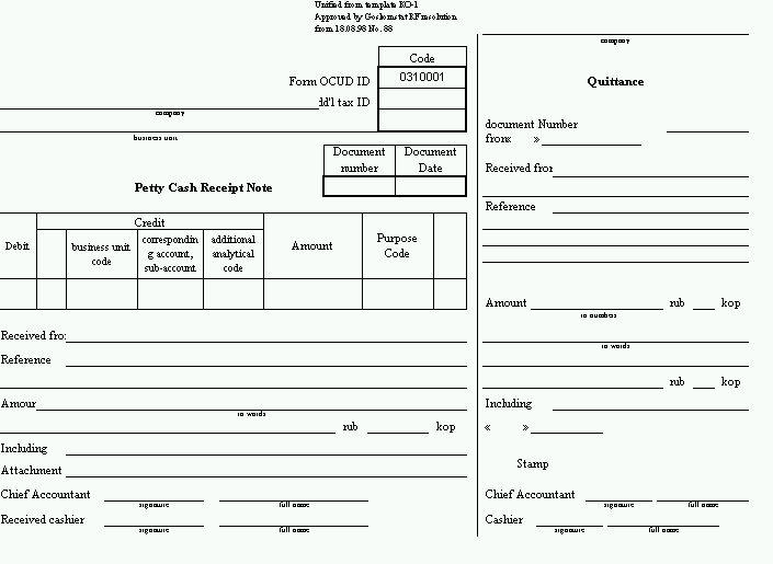 Generate the Cash Receipt Note (P74R0040)