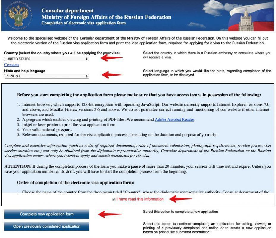 Russian application form visa kalmykia.us