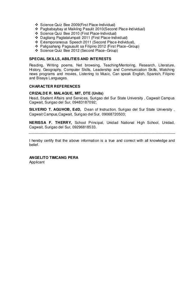 Letter of intent final for teacher1 position