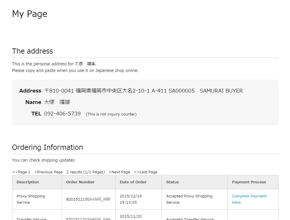 Usage Guide   SAMURAI BUYER engages in transfer service and proxy ...