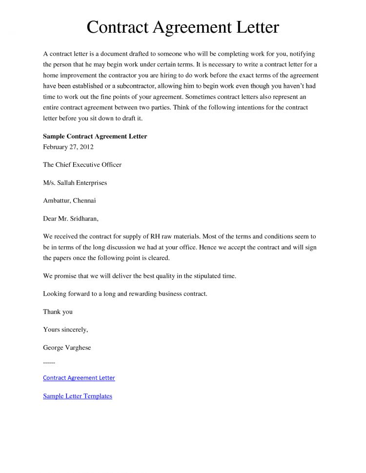 Loan Agreement Sample Letter] 5 Loan Agreement Templates To Write