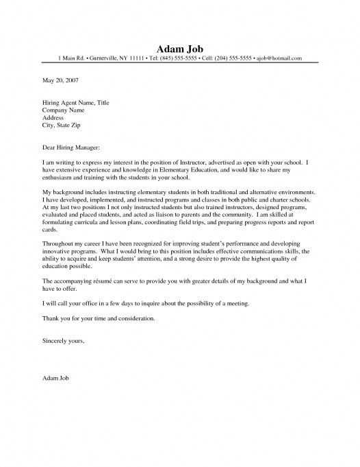 Sample Cover Letter Substitute Teacher No Experience 3 Pertaining ...