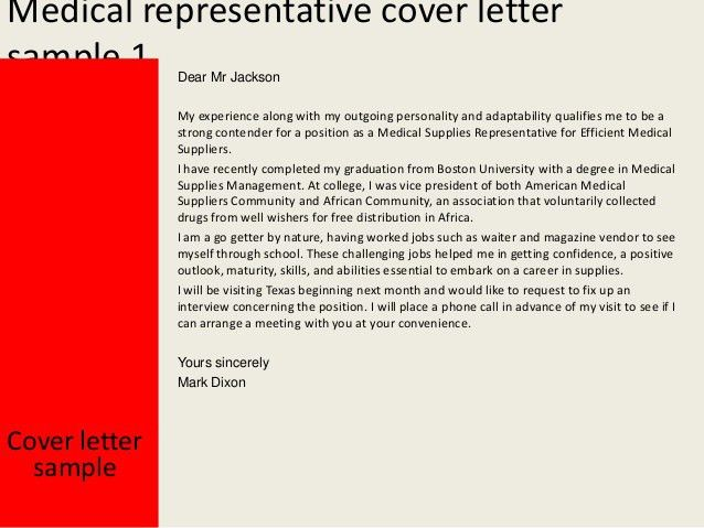 medical representative cover letter