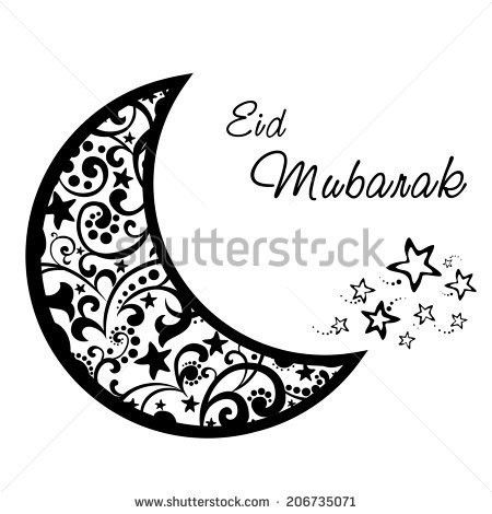 Greeting Card Template Eid Mubarak White Stock Illustration ...