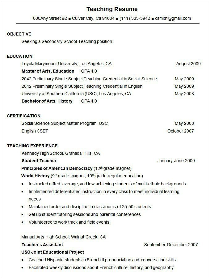Download Formatting Resume | haadyaooverbayresort.com