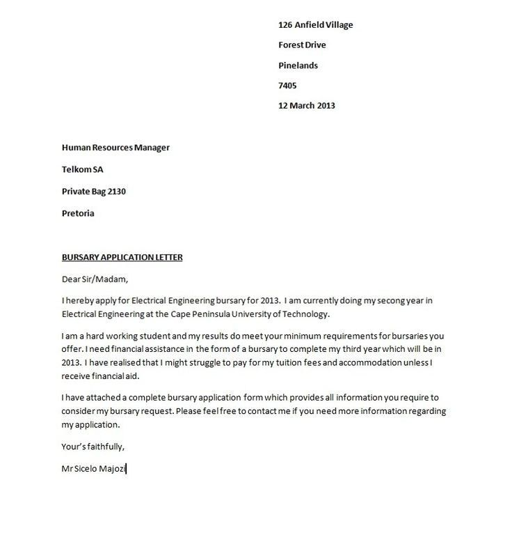 Application letter as management trainee