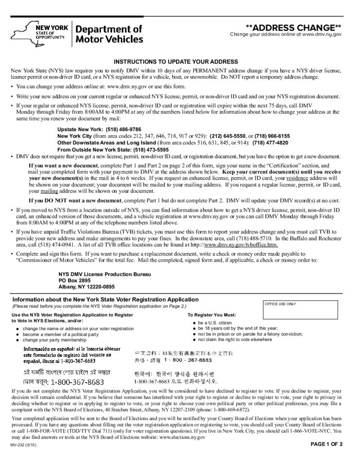DMV Change of Address Form - New York Free Download