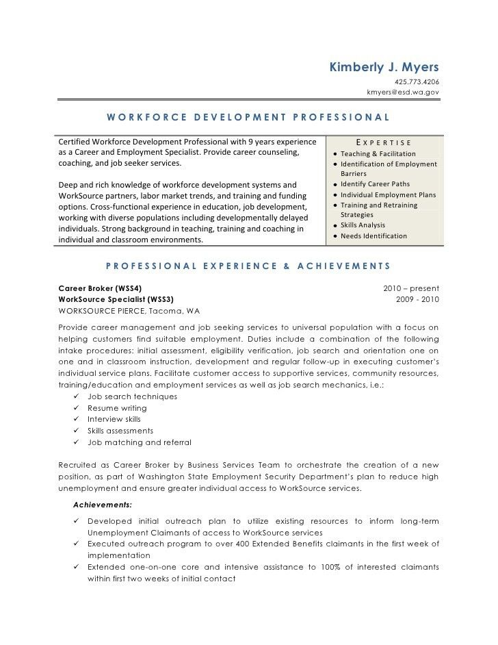 Employment Resume Template. Kimberly J Myers4257734206Kmyers ...