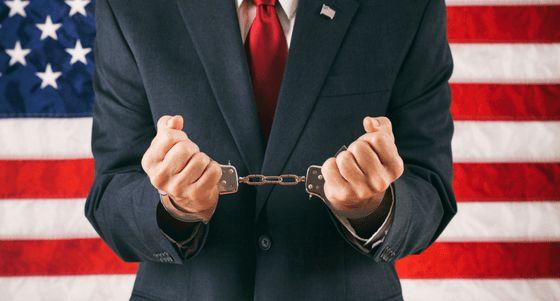 America's Riskiest Job: Compliance Officer? | Dominic Suszek ...