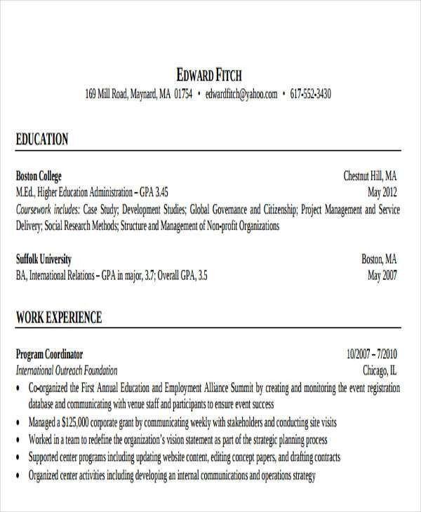 20+ Education Resume in PDF | Free & Premium Templates