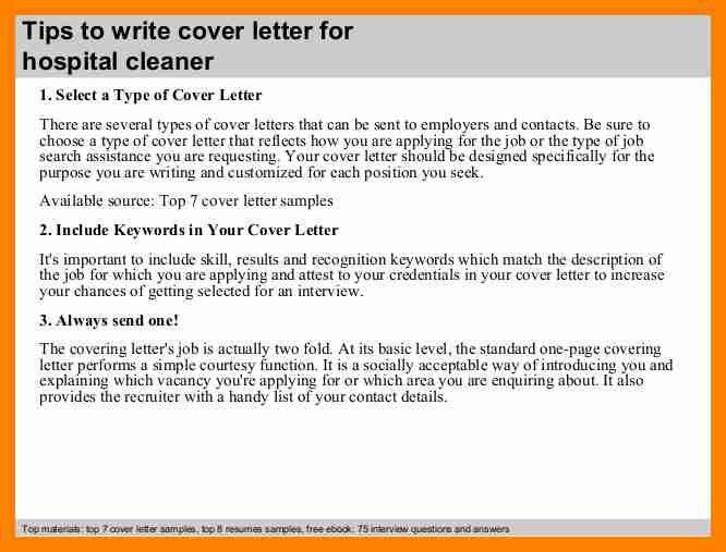 6+ cover letter hospital job | beverage-carts