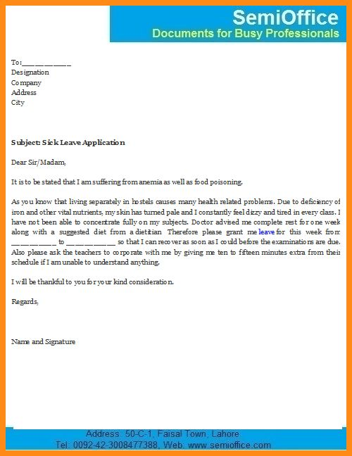 9+ application format for leave   musicre sumed