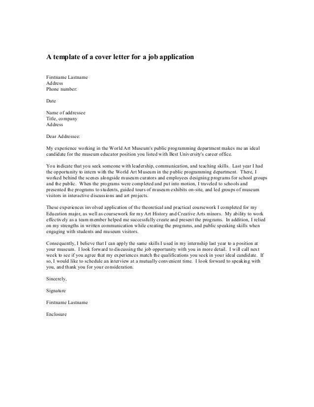 cover letter for museum job - Goalgoodwinmetals