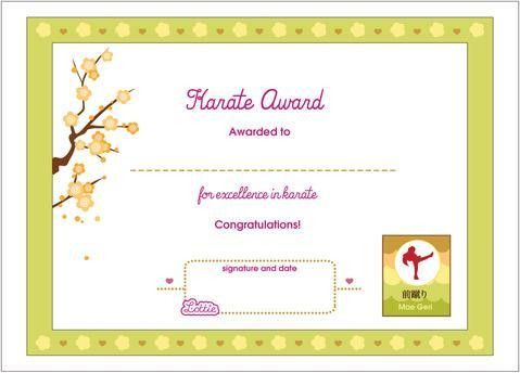 Karate Printable Award Certificate – Lottie Dolls