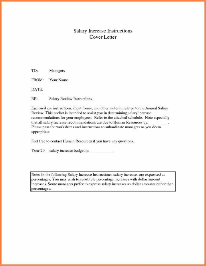 Awesome Sample Salary Increment Letter Photos - Best Resume ...