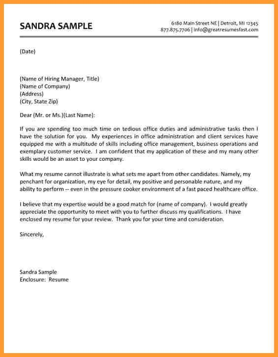 Sample cover letter for research job. Make a business plan