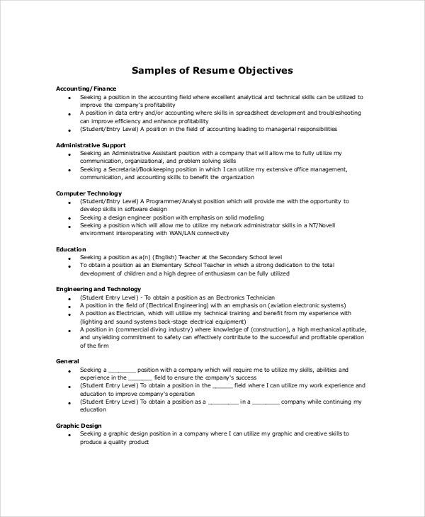 job objective for office assistant