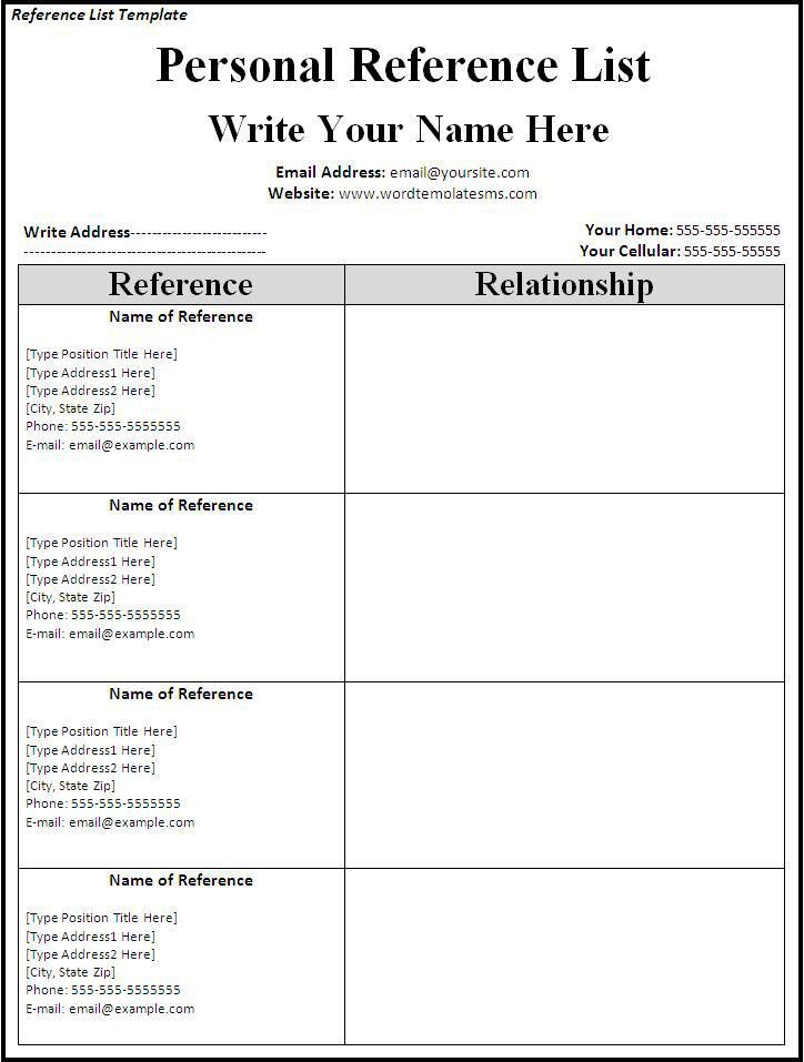 Resume Reference Templates] Resume References Template ...